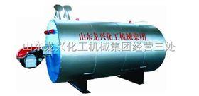 齐全-燃油燃气导热油炉 燃煤燃生物质导热油炉