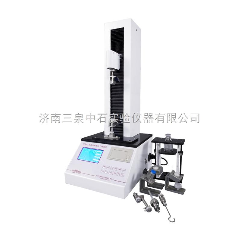 笔式注射器用溴化丁基橡胶活塞滑动重新启动力试验机