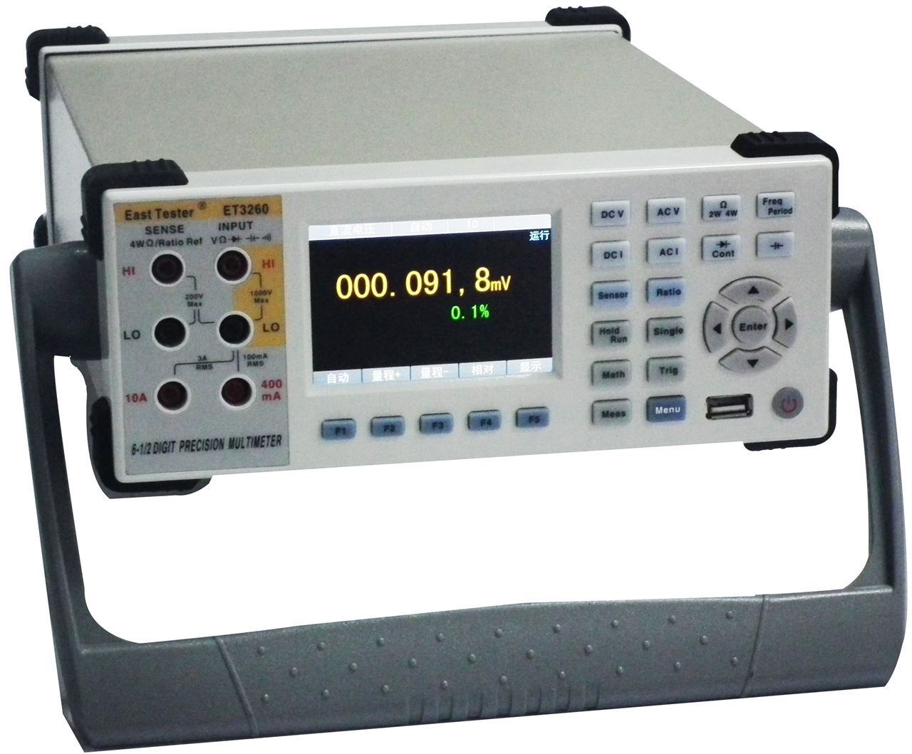 ET3250 /ET3250A高精度台式万用表