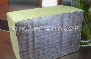 防水岩棉板厂家 外墙防水岩棉保温板