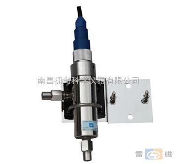 上海雷磁DDFG-2043-405C在線電導
