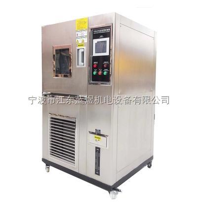 无锡恒温恒湿试验箱,宁波恒温箱厂家