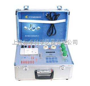 润滑油清洁度检测仪