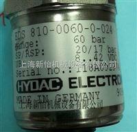 HAD 3844-A-400-000hydac贺德克HAD 3844-A-400-000 +插头传感器 工厂原厂出品现货