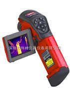UTi80优利德UTi80红外热成像仪