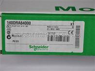 施耐德140系列PLC,140DRA84000特价