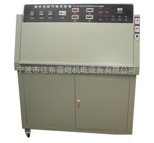 紫外加速试验箱,衢州紫外耐气候试验机
