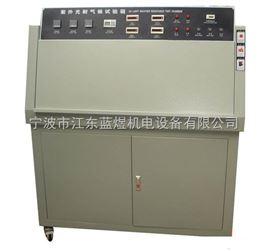 LY-ZW紫外加速试验箱,衢州紫外耐气候试验机