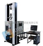 10吨高低温金属拉伸强度试验机专业厂商