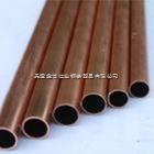 株洲包塑紫铜管,脱脂紫铜管,紫铜方管价格