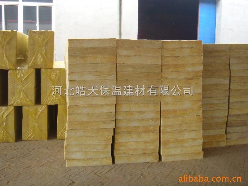 建筑屋面硬质憎水保温岩棉板,外墙A级岩棉板价格