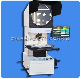JT300S数显式测量投影仪JT300S全数字式投影仪