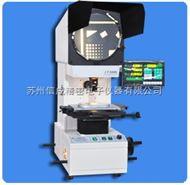 JT300SJT300S数显式测量投影仪JT300S全数字式投影仪
