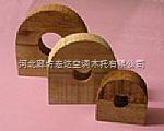 红松木保冷木块,管道管托
