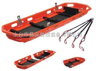直升飛機救援籃式擔架