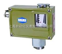 上海远东仪表厂0958509防爆压力控制器/压力开关/D504/7D切换差不可调1-25MPa