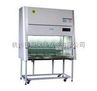 BSC-1600IIA2苏州安泰二级生物洁净安全柜BSC-1600IIA2