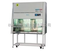 BSC-1600IIB2苏州安泰二级生物洁净安全柜(全排型)BSC-1600IIB2