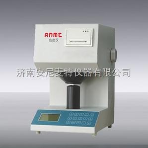 供应色度仪、白度颜色测试仪、台式色度仪、白度颜色测定仪