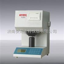 AT-BD供应色度仪、白度颜色测试仪、台式色度仪、白度颜色测定仪