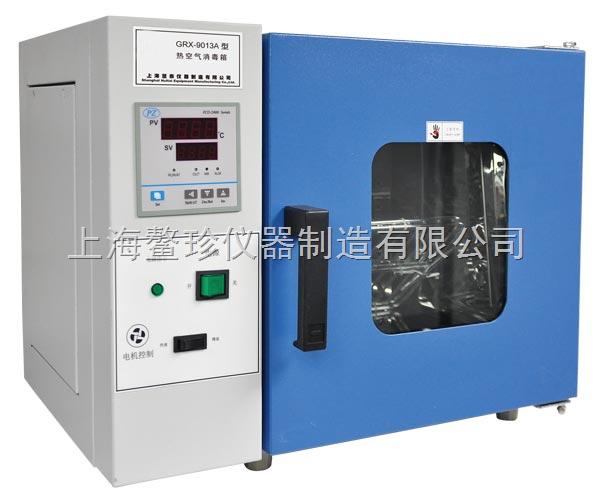 热空气消毒箱—液晶显示