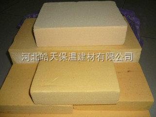 外墙保温酚醛板供应商