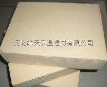 容重50公斤防火酚醛板价格,Z低报价