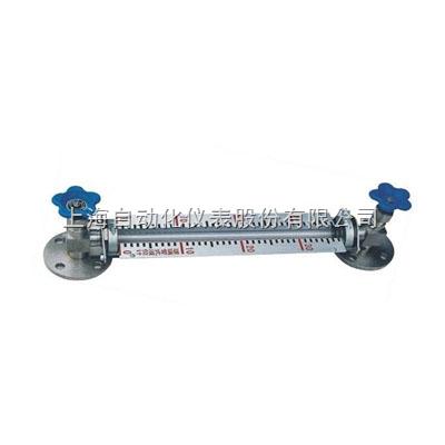上海自动化仪表五厂UG-2 玻璃管液位计