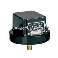 上海自动化仪表四厂YSG-2电感压力变送器
