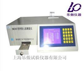 BM-2007型钙铁元素测量仪