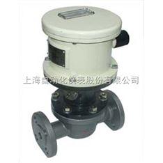 上海自动化仪表九厂LS-25A旋转活塞流量计