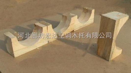 红松木支承块/防腐管托
