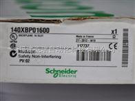 施耐德140系列PLC,140XBP01600特价