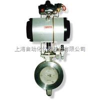上海自动化仪表七厂78-31200 气动软密封蝶阀