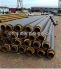熱水輸送管道聚氨酯保溫管 集中供暖用聚氨酯保溫管 聚乙烯夾克管保溫管