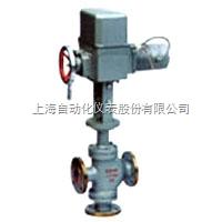 上海自动化仪表七厂ZAZS-64K电动角型调节阀