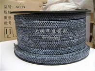 HL-ts-15*15碳素纤维盘根