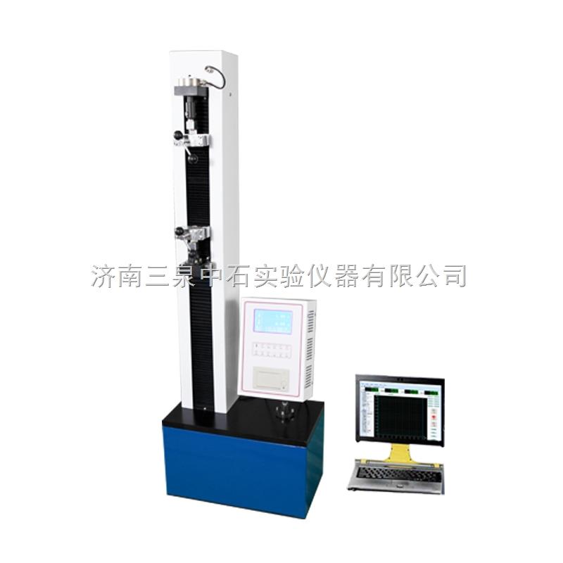 化肥编织袋内膜袋拉伸负荷强度试验机