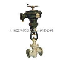 上海自動化儀表七廠ZAZPF-10KW 電動單座襯塑調節閥