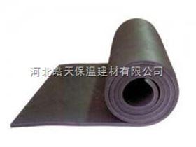 b1级橡塑管/河北b级橡塑管