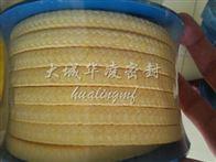 HL-fl10*10芳纶纤维盘根