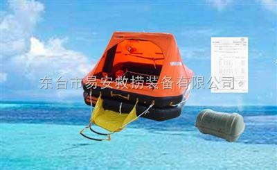 KHY型ZY渔检气胀手机