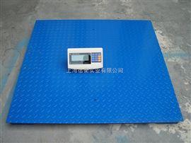 上海英展SCS-3T/1kg地磅~1.5m*1.5m-3吨地磅(8mm面板)