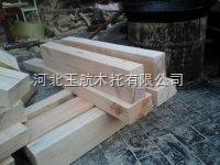 中央空调木块