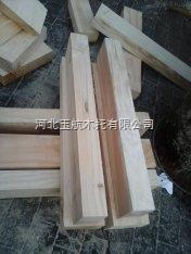 防腐管道木块