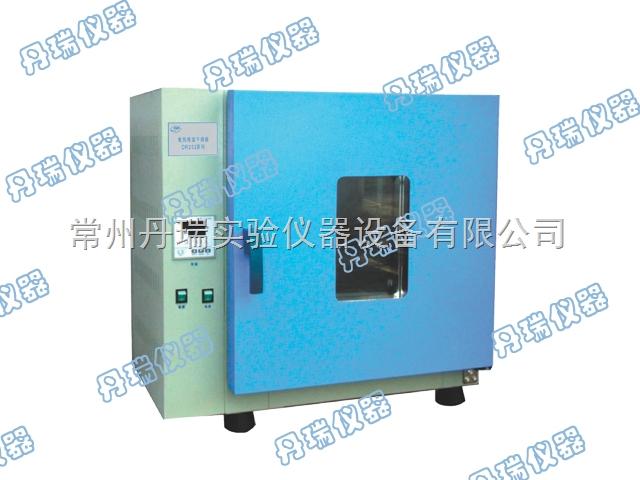 DR202.4A恒溫幹燥箱