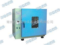 DR202.4A恒温干燥箱