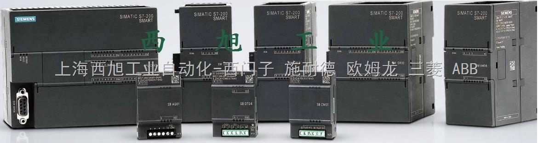 西门子新产品s7-200 smart系列扩展模块am06