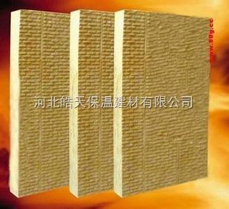 外墙防火岩棉板厂家电话-图片