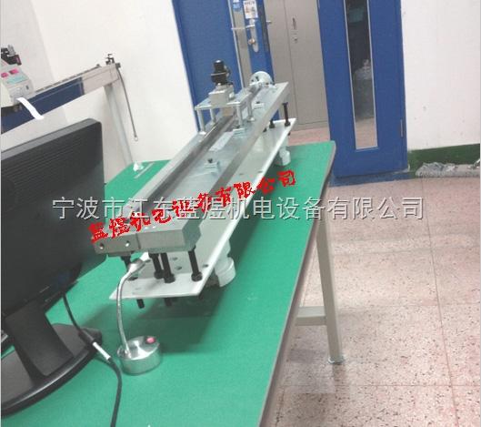 钢直尺检定试验装置,钢直尺鉴定台